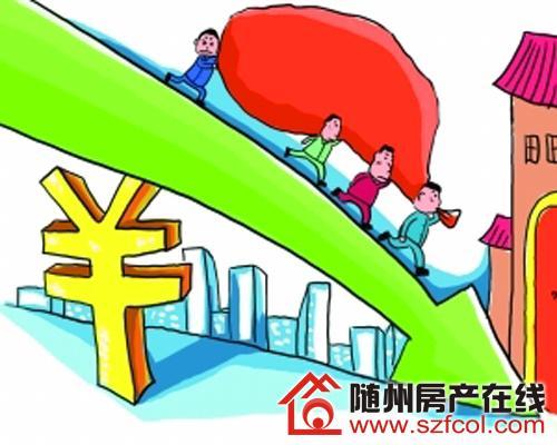 买房按揭所需资料_按揭贷款购房有哪些条件和程序-购房课堂-随州房产在线